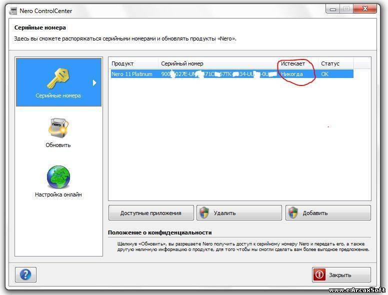 Mở Patch_nero-video-12-0-0070.exe lên và ấn vào Patch 2. Vào Nero Contro